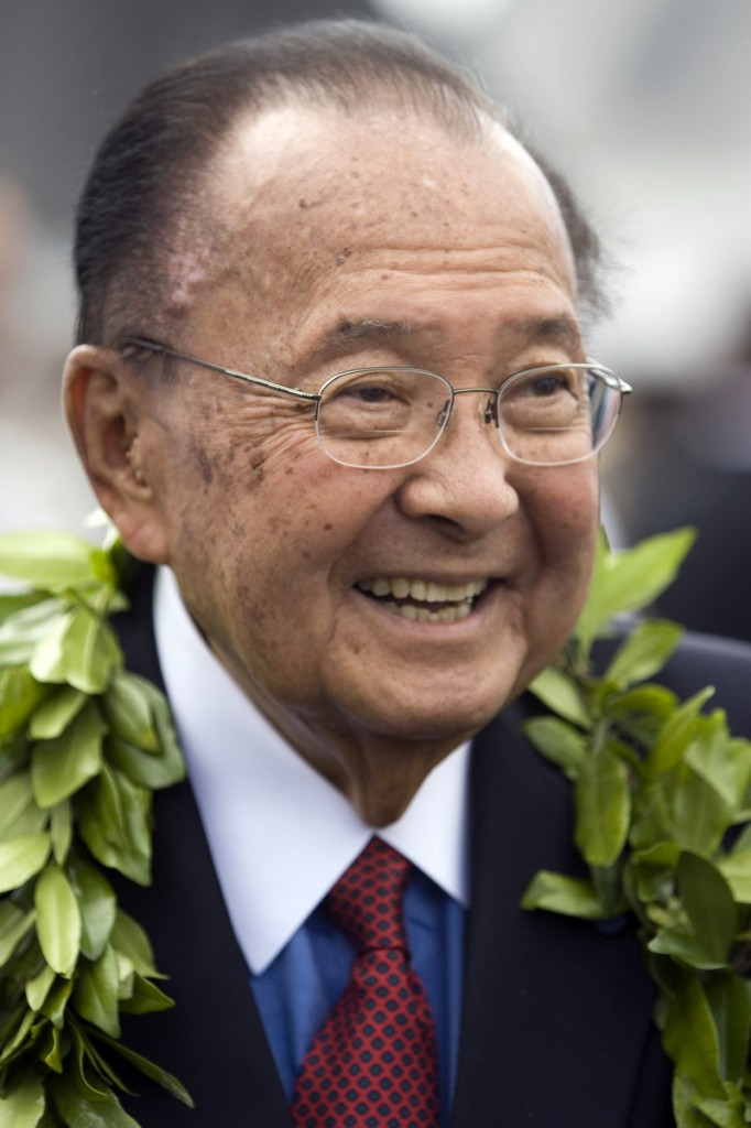 U.S. Sen. Daniel Inouye, D-Hawaii, died of respiratory complications in a Washington-area hospital on Monday. He was 88.