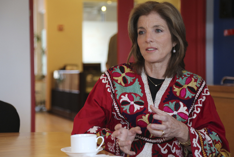 If confirmed, Caroline Kennedy would be the first woman to serve as U.S. envoy to Japan.