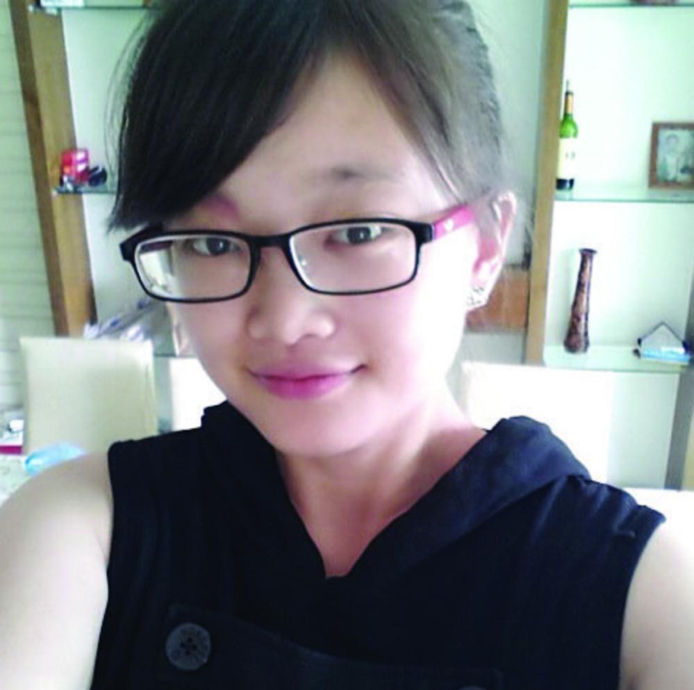 Lijia Chen