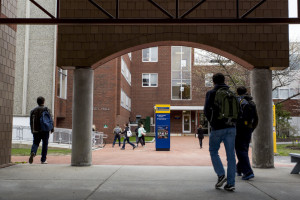The University of Southern Maine, above, has been hard hit by recent cuts made by the UMaine System in an effort to close a budget deficit. Now we're learning more about a new center that would house combined graduate programs currently operating at USM and the University of Maine.